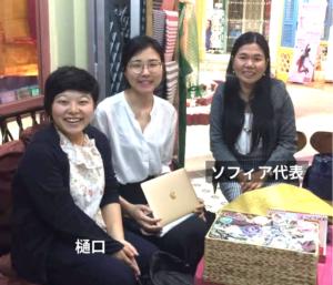 女性支援をするカンボジアブランドのソフィア代表とソーシャルマッチ樋口